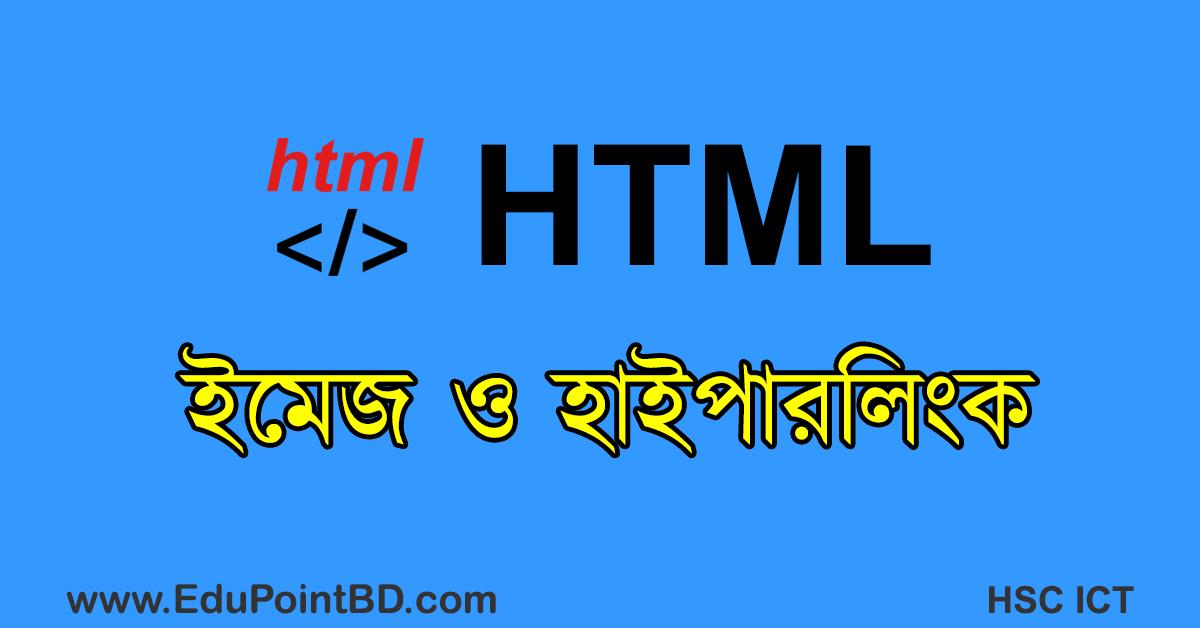 Image & Hyperlink